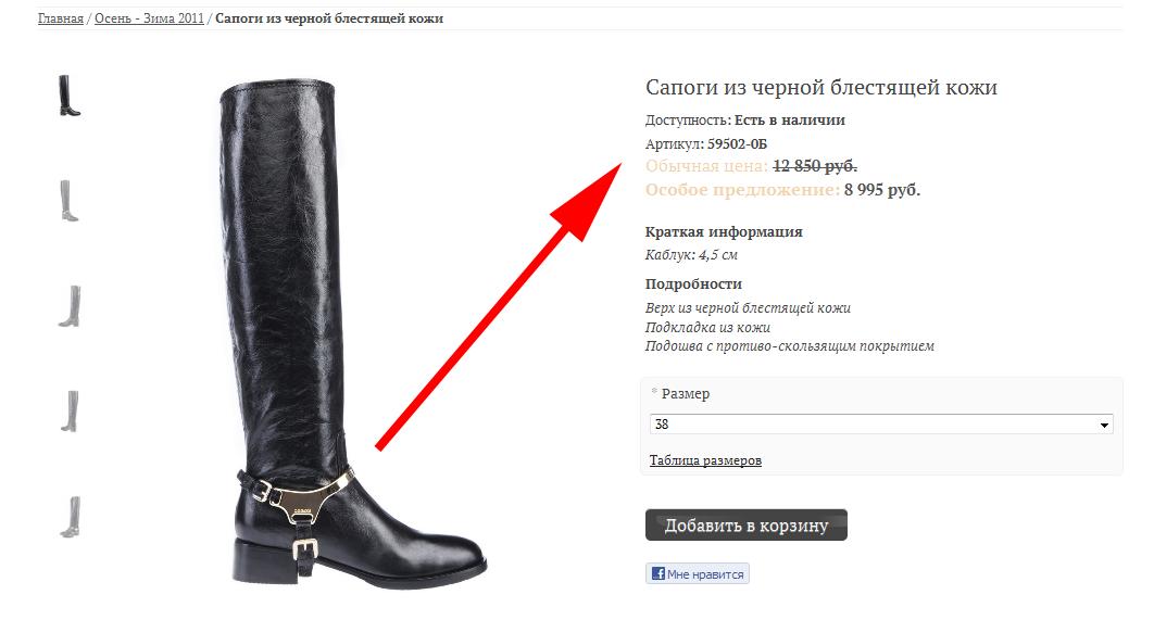 Прикрепленное изображение: magento-product-view-sku--frontend--non-standard-theme.png