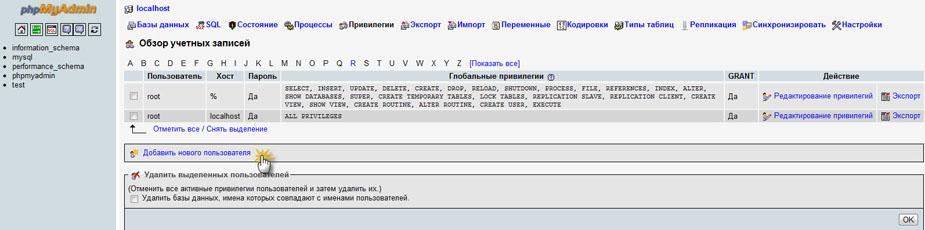 Прикрепленное изображение: установки  и настройки  phpMyAdmin в Zend Server CE-6.jpg