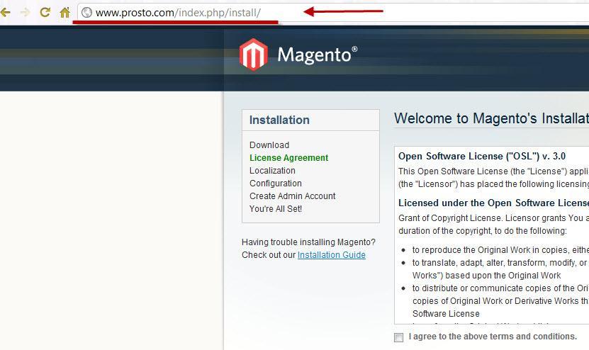 Прикрепленное изображение: Magento Installation  Установка.www.jpg