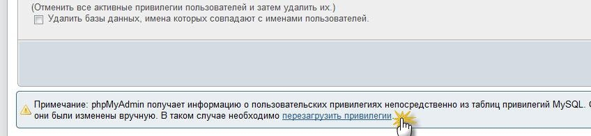 Прикрепленное изображение: установки  и настройки  phpMyAdmin в Zend Server CE-8.jpg