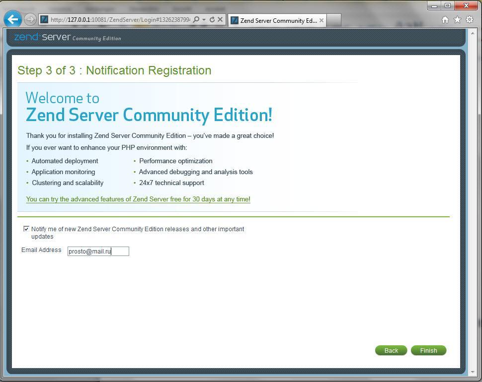 Прикрепленное изображение: Zend server CE installation-13.jpg
