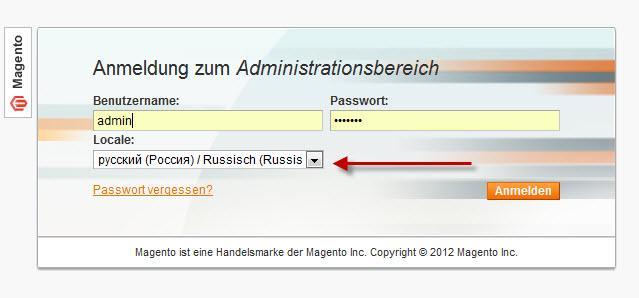 Прикрепленное изображение: Magento Admin Local.jpg