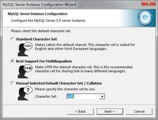 Прикрепленное изображение: Zend Server CE  Установка и настройка  MySQL -13.jpg