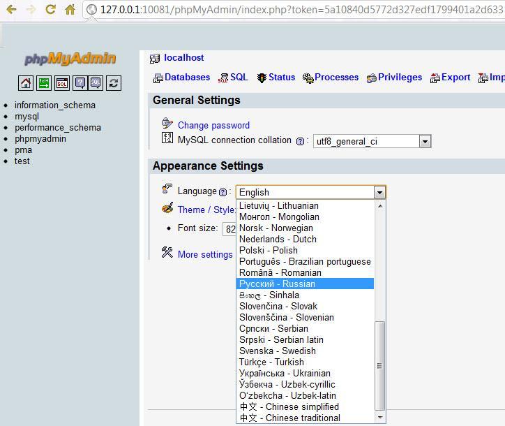 Прикрепленное изображение: установки  и настройки  phpMyAdmin в Zend Server CE-2.jpg