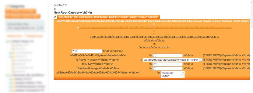 Прикрепленное изображение: bug.jpg