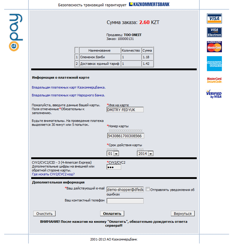 detalimira.com займ без проверки кредитной истории на карту