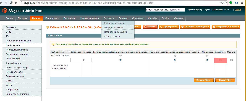 Прикрепленное изображение: screenshot-03.jpg