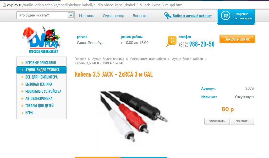 Прикрепленное изображение: screenshot-02.jpg