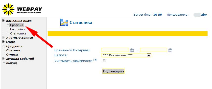 Прикрепленное изображение: webpay-shop-id-2.png