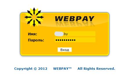 Прикрепленное изображение: webpay-account-setup-for-magento-1.png