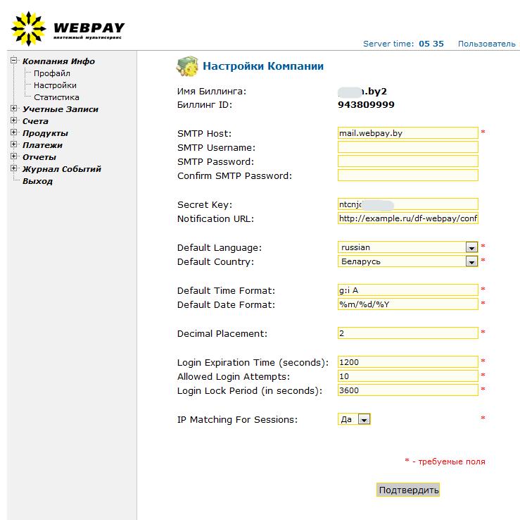 Прикрепленное изображение: webpay-account-setup-for-magento-3.png