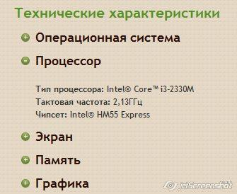 Прикрепленное изображение: 20120222-4uo2-20kb.jpg
