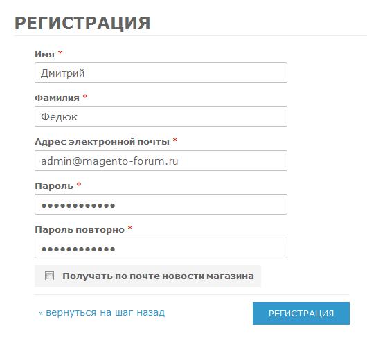 Прикрепленное изображение: Форма регистрации с надписями с заглавной буквы.png