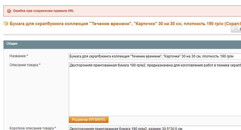 Прикрепленное изображение: проблема с индексацией1.jpg