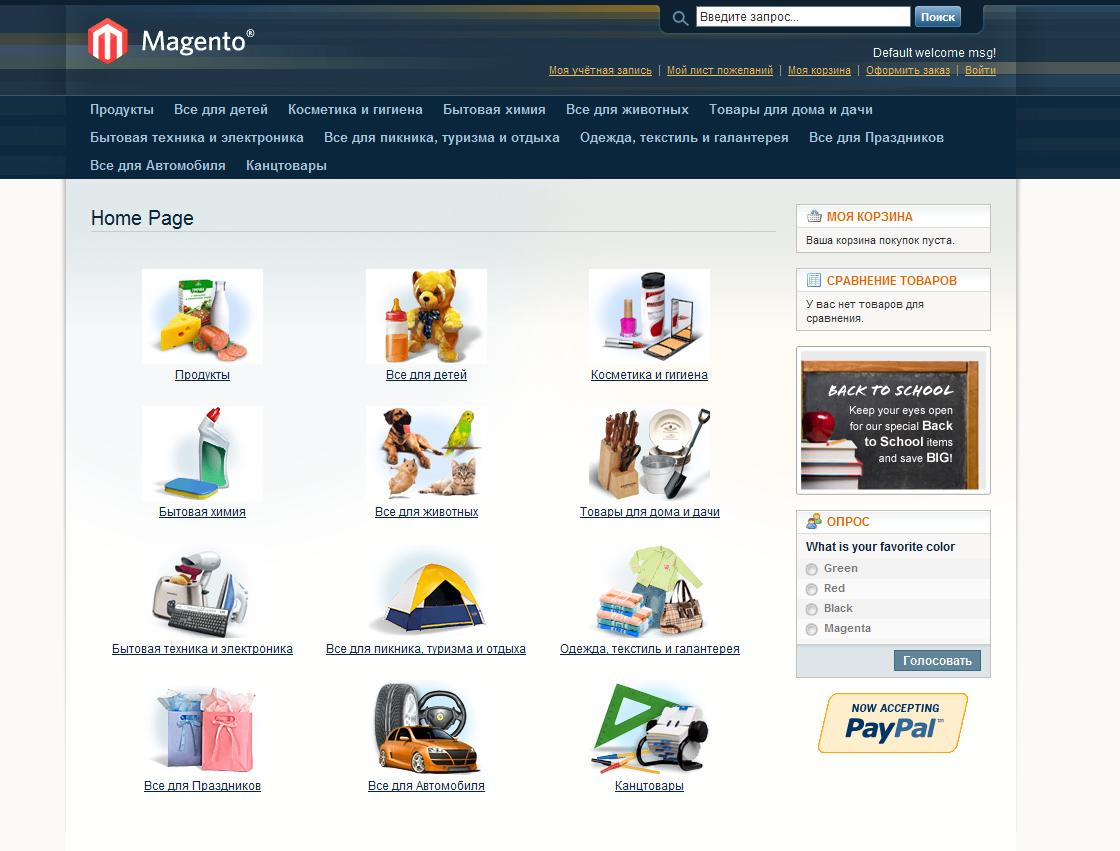 Прикрепленное изображение: magento-illustrated-catalog-navigation-1.png
