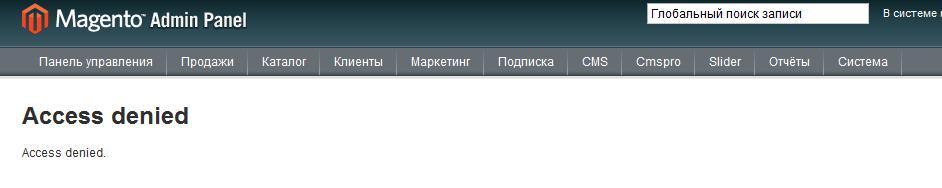 Прикрепленное изображение: index_management.png