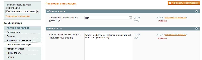 Прикрепленное изображение: russian_pack1.png