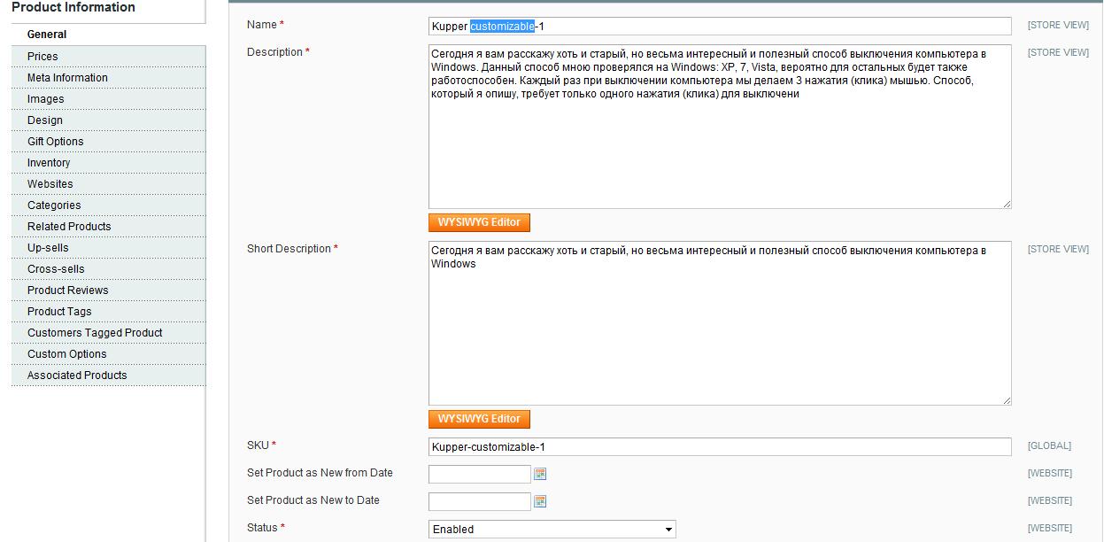 Прикрепленное изображение: configurable.PNG