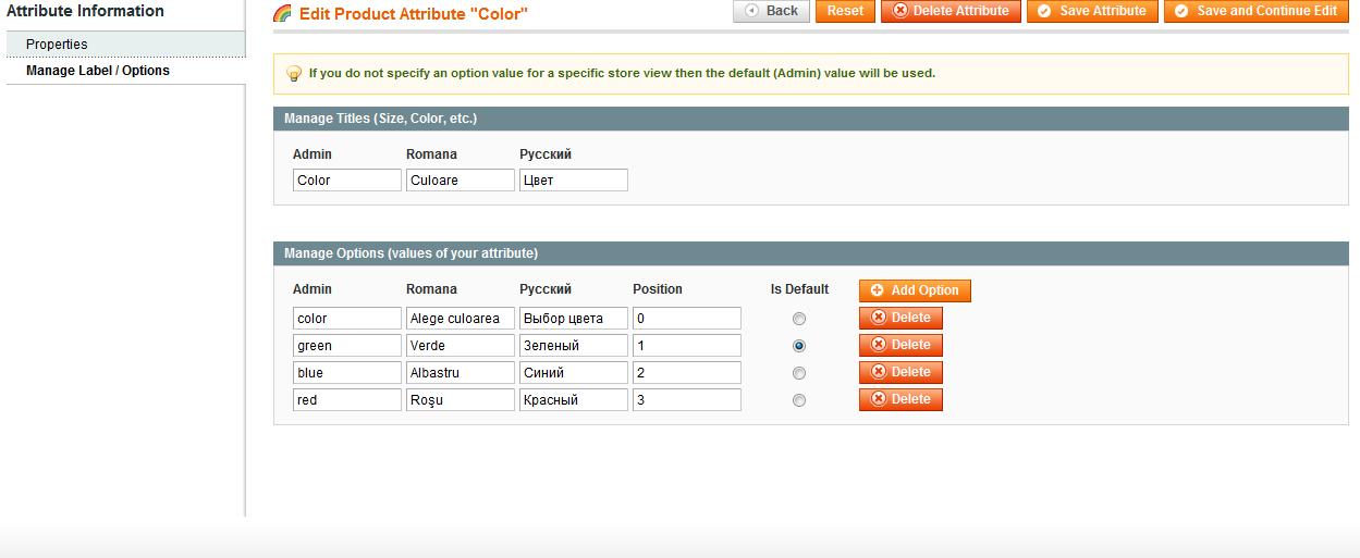 Прикрепленное изображение: color_options.PNG