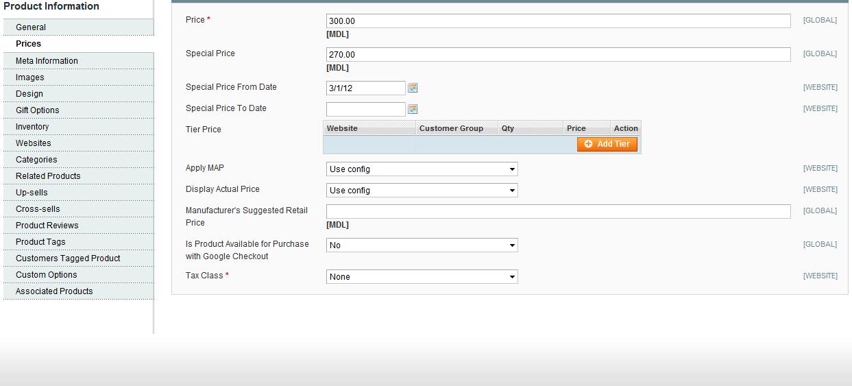 Прикрепленное изображение: prices configurable.PNG