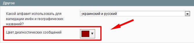 Прикрепленное изображение: russian-magento-checkout-error-color.png