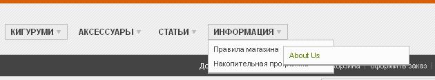 Прикрепленное изображение: menu-links-modern.png