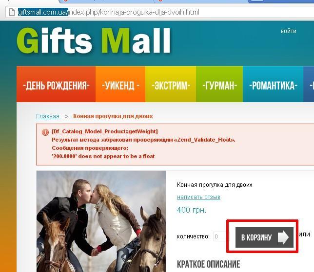 Прикрепленное изображение: Clipboard01.jpg