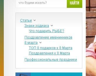 Прикрепленное изображение: Clipboard04.jpg