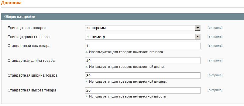 Прикрепленное изображение: dostavka.PNG