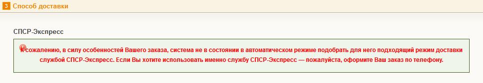 Прикрепленное изображение: error.PNG