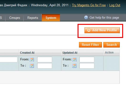Прикрепленное изображение: magento-import-categories-english-02.png