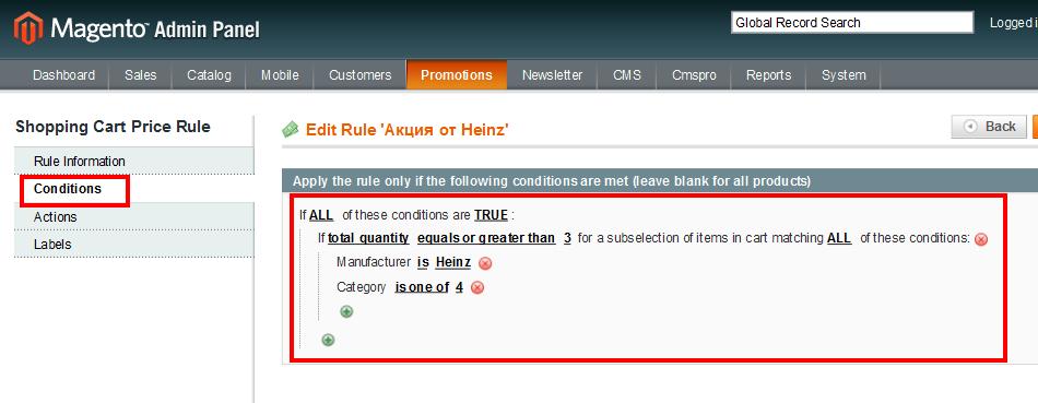 Прикрепленное изображение: admin-rule-conditions-english.png