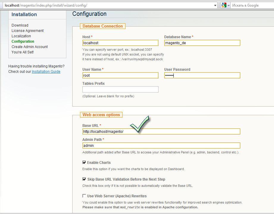 Прикрепленное изображение: Please enter a valid URL. Protocol is 2.jpg