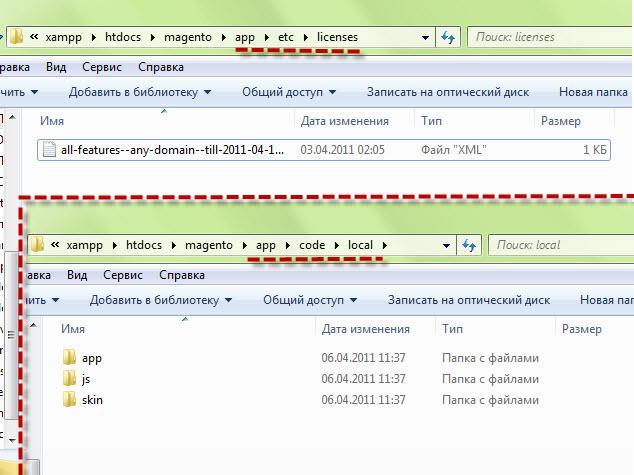 Прикрепленное изображение: russ pac.jpg