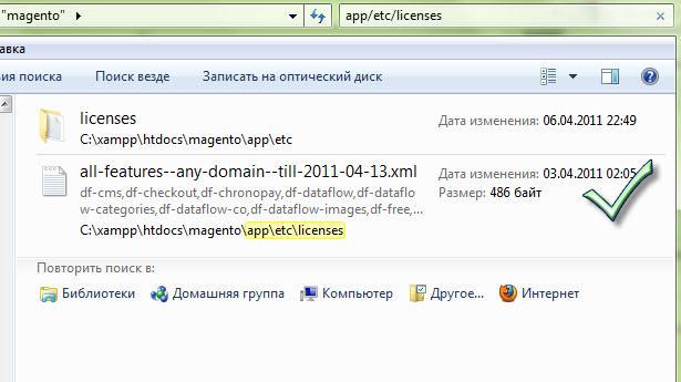 Прикрепленное изображение: licenses.jpg