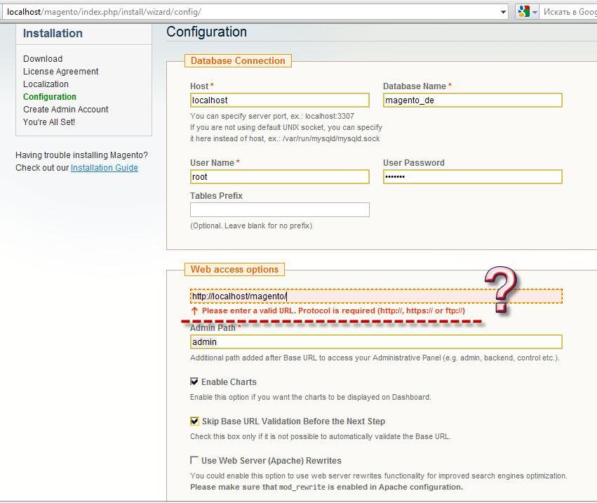 Прикрепленное изображение: Please enter a valid URL. Protocol is.jpg