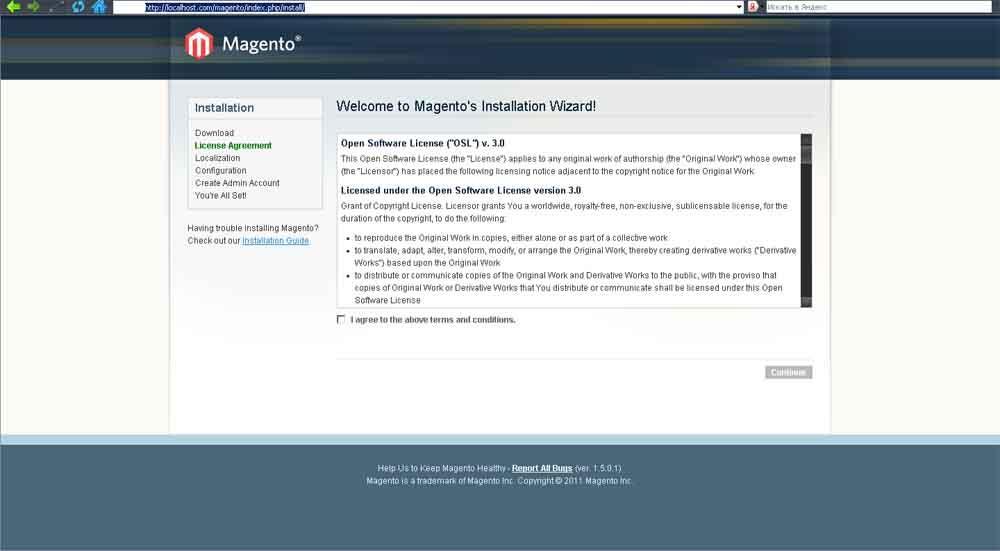 Прикрепленное изображение: Magento.jpg
