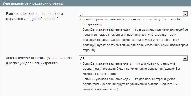 Прикрепленное изображение: magento-cms-settings-2.png