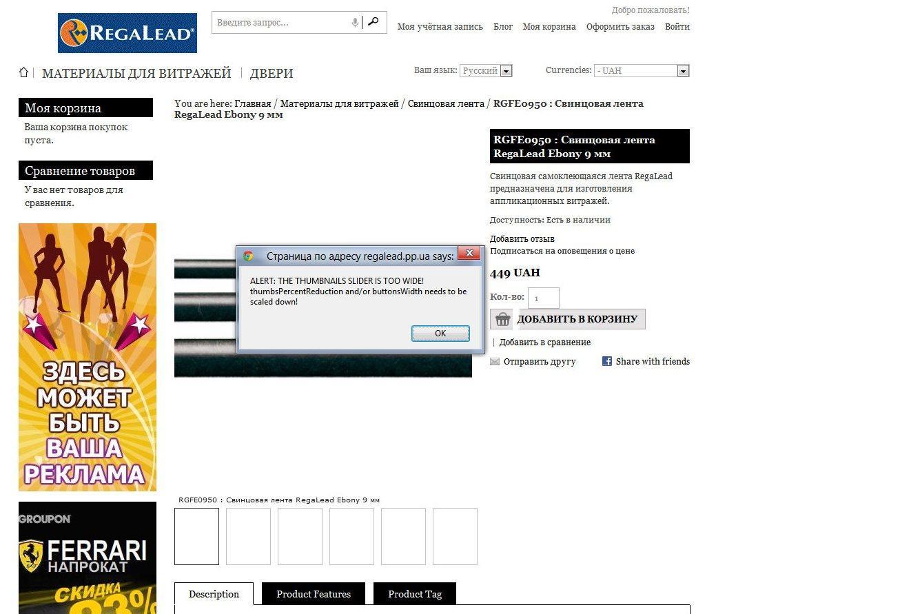 Прикрепленное изображение: Полноэкранная запись 02.04.2012 180045.jpg