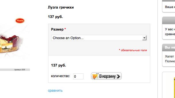 Прикрепленное изображение: Снимок экрана 2012-04-16 в 14.06.05.png