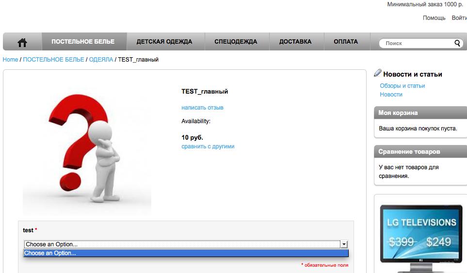 Прикрепленное изображение: Снимок экрана 2012-04-12 в 16.26.11.png
