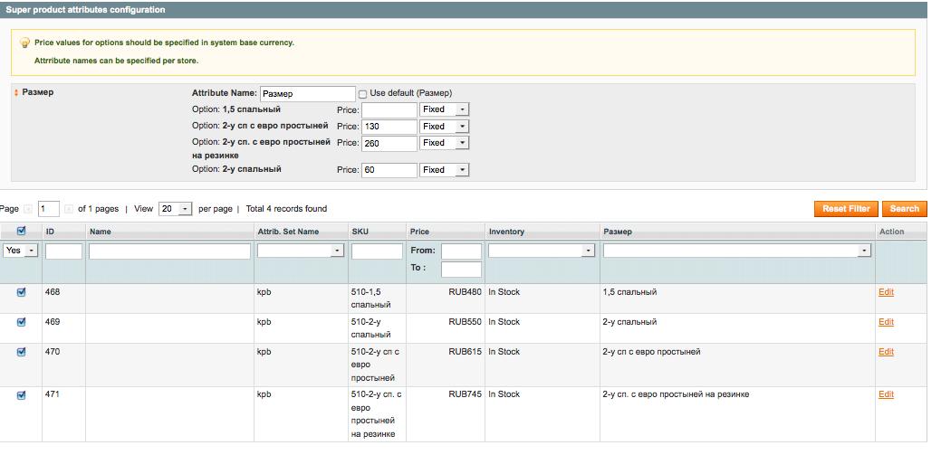 Прикрепленное изображение: Снимок экрана 2012-04-10 в 10.09.09.png