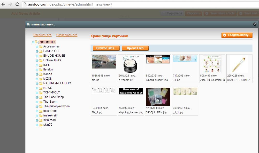 Прикрепленное изображение: amilook.ru.png