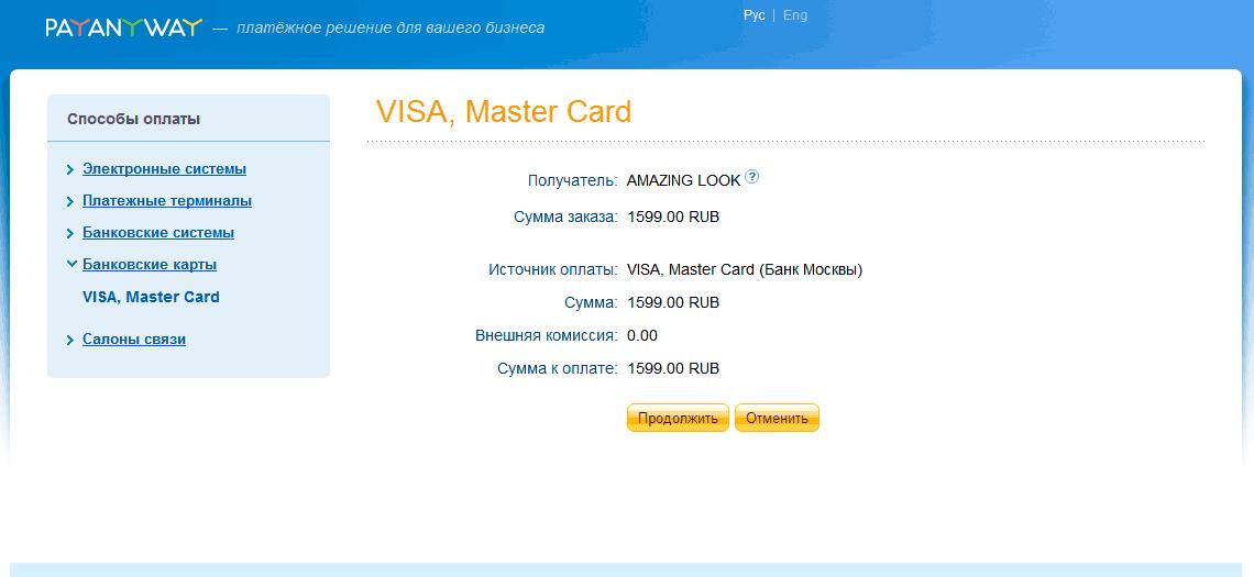 Прикрепленное изображение: amiluuk-banks.png