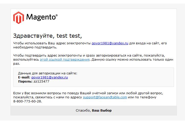 Прикрепленное изображение: test.png