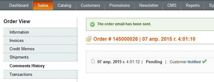 Прикрепленное изображение: order.jpg