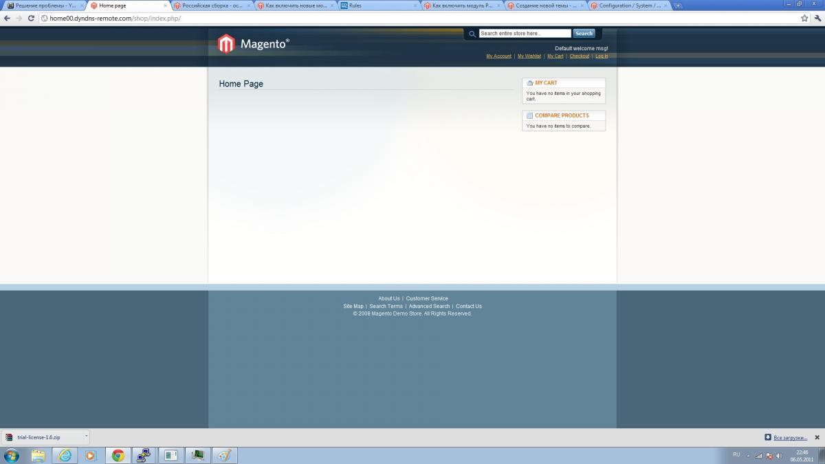 Прикрепленное изображение: web_interface.jpg
