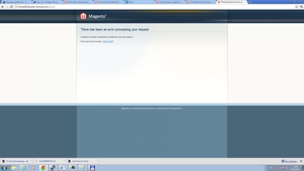 Прикрепленное изображение: web_interface_error.jpg