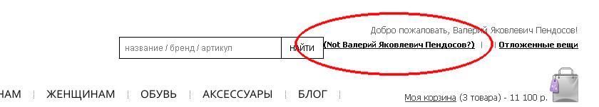 Прикрепленное изображение: bn.jpg