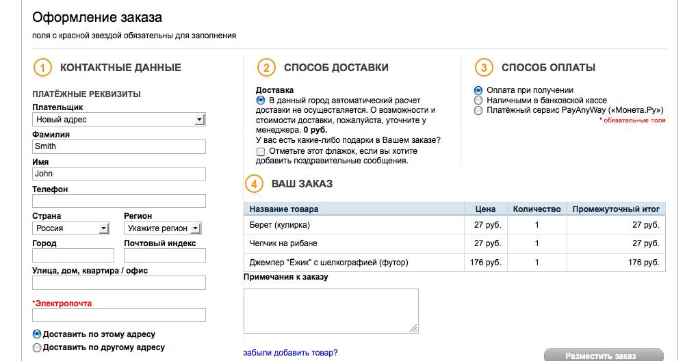 Прикрепленное изображение: Снимок экрана 2012-05-03 в 16.15.09.png